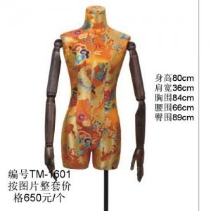 女装模特女装包布模特服装模特道具包布半身女模龙袍模特