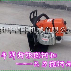 园林机械挖树机 标准便携式挖树机
