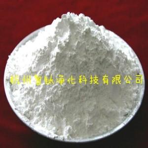 JR14高光相纸吸墨剂用纳米氧化铝粉
