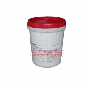 汉高FB313印刷UV光油PVC纸品包装封口胶糊盒胶