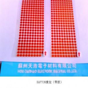 KAPTON胶带 金手指 高温麦拉片 苏州吴雁电子绝缘材料