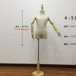 服装店儿童模特 玻璃钢包布模特道具 亚麻布实木底座儿童人台