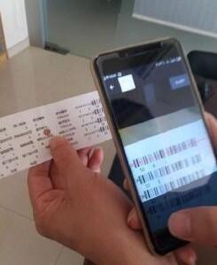 上海南京移动版电子工票-手机版电子工票-无需设备投入3万元起