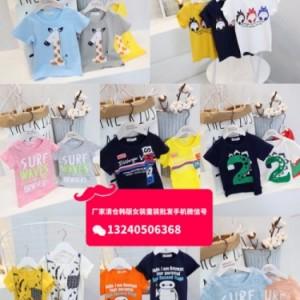 浙江杭州日韩童装批发网2018时尚新款简约中小童短袖T恤衫