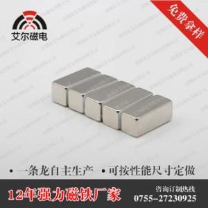 �V�|磁�F�S家供��梯形��力磁�F ��C�R�_等�器磁性用品定制生�a