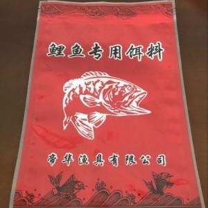 卫辉市金霖塑料包装制品,定制加工鱼饵,鱼食包装袋,免费设计