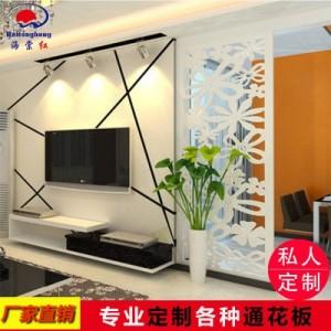 现代艺术通花板 客厅玄关 镂空浮雕板加工 可定制客厅装饰材料