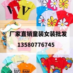 韩版时尚童装套装批发厂家一手货源童装实体店拿货支持货到付款的