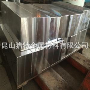 供应德国撒斯特1.2311预加硬模具钢材性能