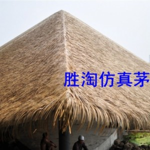 山西优质茅草厂家产品 山西太原手工制作塑料茅草材料