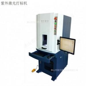 激光打标代加工-激光设备租赁就找富兰激光-价格实惠-品质保证