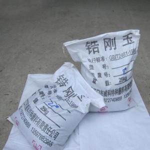 山东陶瓷颗粒铸造陶瓷板锤锆刚玉磨料F砂12目14目