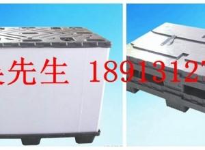 南京PP中空板围板箱 PP塑料围板箱 塑料蜂窝板围板箱