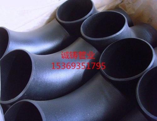 河北dn50无缝弯头标准碳钢即日发货各种型号