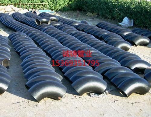 河北优质碳钢dn60无缝弯头批发各种型号