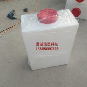 70L房车水箱 塑料方形加药箱 70L汽车水箱房车专用食品级