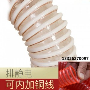 供应工业机械设备专用PU钢丝伸缩管耐磨钢丝通风除尘管