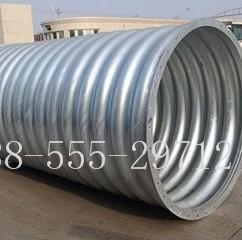 宁夏灵武青铜峡金属无缝波纹涵管价格规格型号厂家