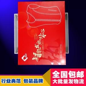 西乡电子数码包装盒深圳信诺纸品XN-26茶叶盒批发