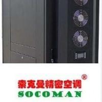 重庆APC精密空调TUI恒温恒湿空调