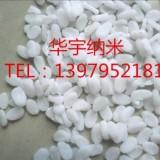 江西華宇透明母料供應商