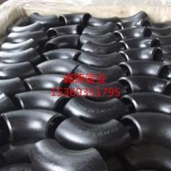 河北碳钢无缝弯头dn各种型号标准现货供应