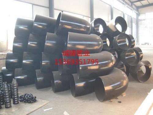 河北标准碳钢美标dn60无缝弯头现货供应