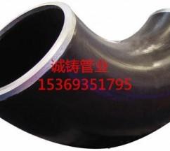 河北碳钢无缝弯头化工标准HGJ514厂家直销