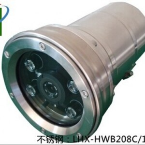金华油漆生产监控防爆摄像头-130万网络高清防爆红外摄像机