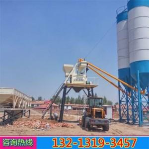 建筑工程�C械�h保混凝土��拌站 60小型混凝土��拌站全套�O��