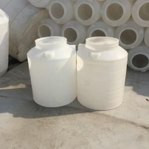 IBC集装桶 半吨桶 千升桶500L化工桶厂家