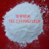 江西華宇超細滑石粉填充母料 色母粒供應商