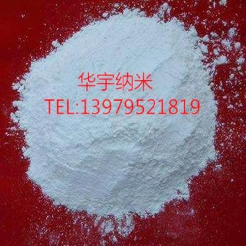 江西华宇超细滑石粉填充母料 色母粒供应商