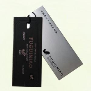 东莞黑卡纸厂家供应 黑卡纸精品盒 相册内页服装吊牌纯木浆黑