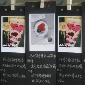 东莞纸品包装厂直销 300克环保包装印刷 吊牌专用黑卡纸