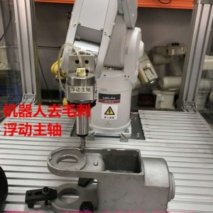 ABB机器人曼德机器人浮动主轴去毛刺主轴MDA350打磨工具