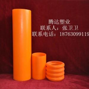 邹平腾达塑料制品有限公司生产纯原料MPP电力管