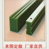 定制工業塑料鏈條導軌自潤滑耐磨超高分子量聚乙烯機床設備輸送導