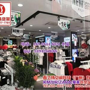 爱客女装货架厂家,童装展示道具,新款KM服装货架现货重庆