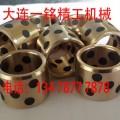 JFB铜套自润滑镶嵌轴承HYWZH6轴套铜套铜基镶嵌型固体润