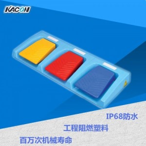 供应韩国凯昆脚踏开关HRF-M53塑料型带线三联防水脚踩开关