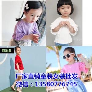 临沂童装批发市场价格韩版时尚童装批发网站夏季货到付款热卖***