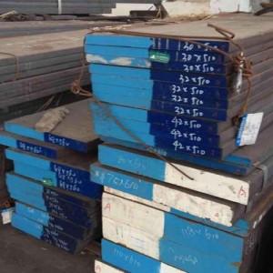安徽德国撒斯特GS2738H预硬塑胶模具钢材