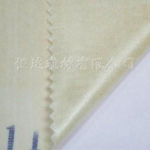 恒达鞋材A11定型布上热熔胶单面纯棉针织布