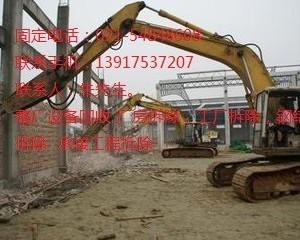 上海汽车配件厂设备回收上?**Х磕谧颁瓴鸪�上海整厂设备回�? class=