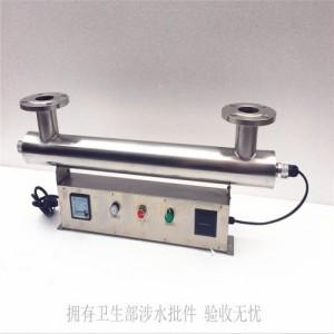 淡水养殖紫外线消毒器水产品杀菌紫外线灭菌消毒设备厂家现货