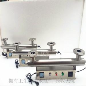 天水直销RC-UVC-80紫外线杀菌器 养殖场专用紫外线消毒