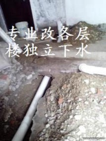 太原学府街专业卫浴水管维修