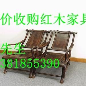 普陀区回收老红木家具上海地区回收
