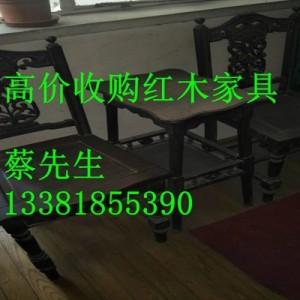 浦东区回收老红木家具老红木家具回收相关报价